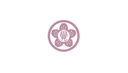 円応教のロゴ