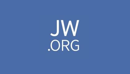 エホバの証人のロゴマーク