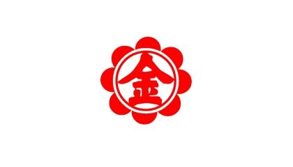 金光教のロゴ(紋章)