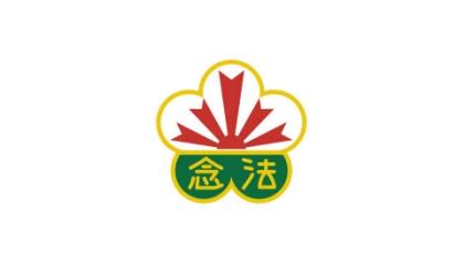 念法眞教のロゴマーク