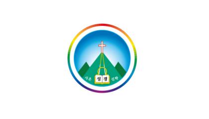 新天地のロゴマーク